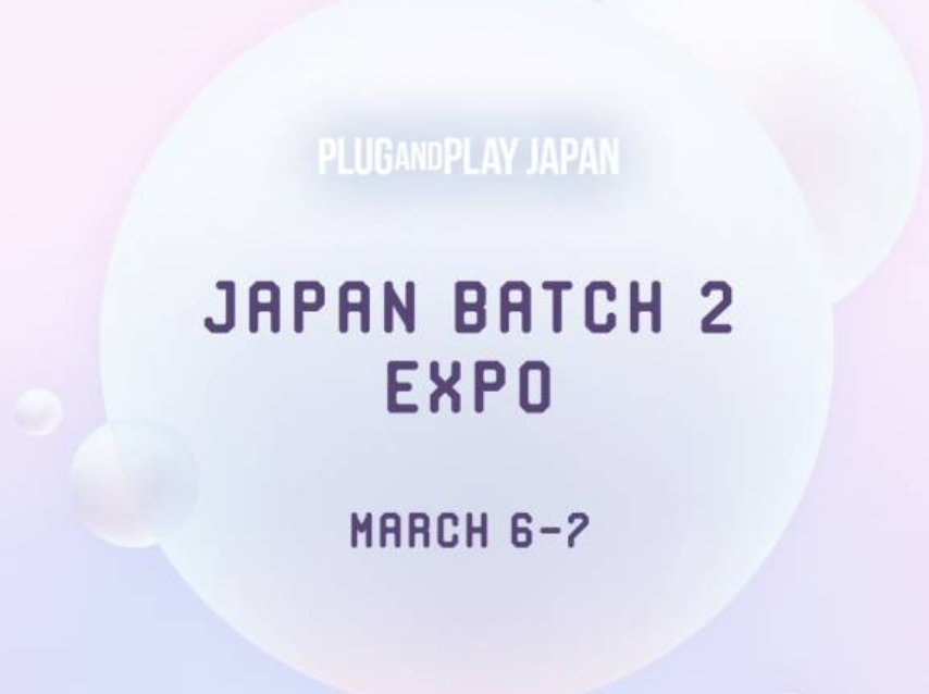 Plug and Play Japan #Batch2