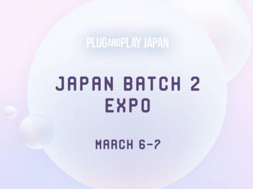 Plug and Play Japan #Batch2