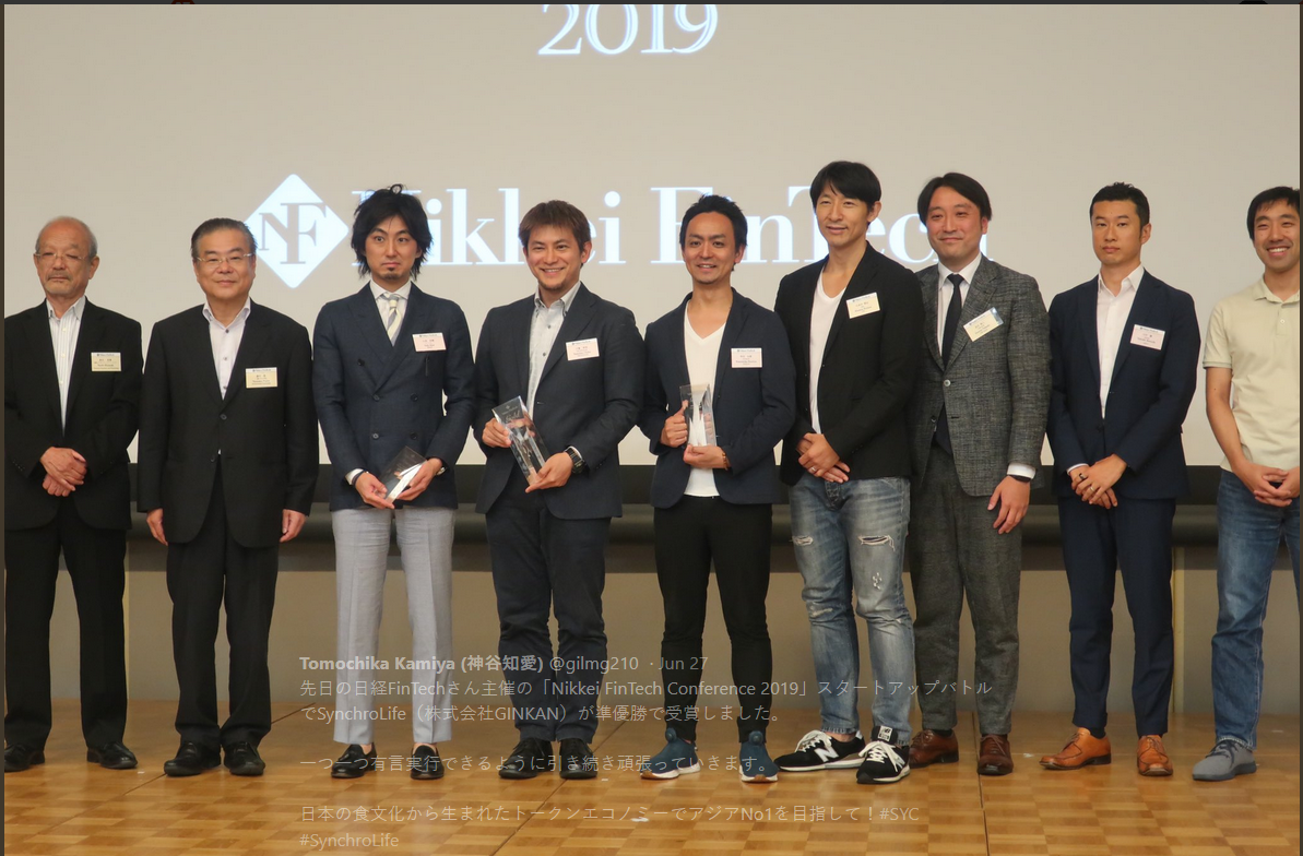 Synchrolife Awarded Silver At Japan's Nikkei Fintech